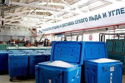 Сухой лед купить в Москве