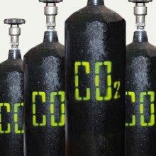 Баллон углекислотный купить